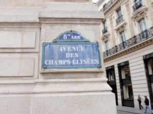 Avenue des Champs Elysees.  The finishing line for the Tour de France.