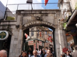 Grand Bazaar Entrance Gate